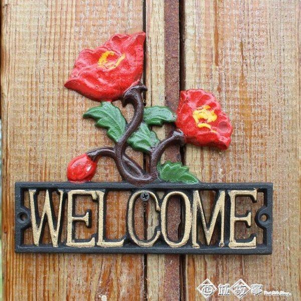 戶外花園庭院門牌壁飾鑄鐵welcome歡迎牌田園玫瑰裝飾歐式牆掛飾 西城故事