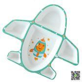 兒童餐碗 寶寶餐盤兒童餐具吃飯陶瓷創意卡通飛機盤子碗可愛分隔家用分格盤 玫瑰女孩