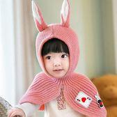 針織寶寶護耳帽 兔耳朵毛線嬰兒帽子圍脖 BU12104 好娃娃