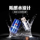 隨身碟U盤64GUSB3.0高速可樂筆電手機兩用金屬便攜迷你【淘夢屋】