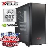 【南紡購物中心】華碩系列【激情沙漠】i7-10700F八核 GTX1650 電競電腦(32G/500G SSD/2T)