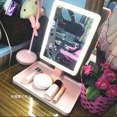 少女心 臺式化妝鏡帶燈  可折疊LED梳妝鏡 USB插電 收納盒鏡子 限時八五折 鉅惠兩天
