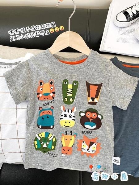 男童純棉短袖T恤休閒寶寶上衣半袖【奇趣小屋】