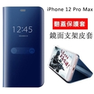 iPhone12 Pro Max min...