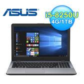 ASUS VivoBook 15.6吋 效能美型筆電 霧面灰 X542UQ-0101B8250U