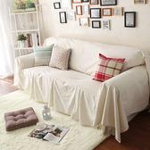 北歐風純棉帆布米白色沙發巾/沙發蓋布
