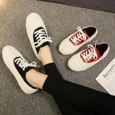 豆豆鞋女韓版平底網紅單鞋溫柔風鞋子復古毛毛瓢丑鞋