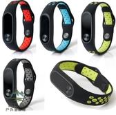 小米手環腕帶替換帶智能運動光感錶帶【步行者戶外生活館】