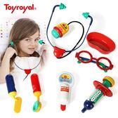 全館83折 Toyroyal日本皇室兒童醫生套裝過家家聽診器打針仿真醫療護士玩具