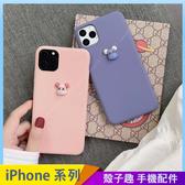 創意小熊殼 iPhone 11 pro Max 情侶手機殼 暴力小熊 iPhone11 保護殼保護套 全包邊防摔殼