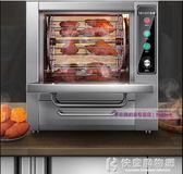 烤箱烤紅薯機全自動烤地瓜機商用街頭電熱爐子玉米土豆台式 220Vigo快意購物網