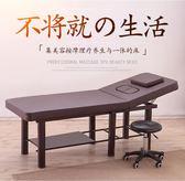 美容床美容院專用全身按摩床推拿理療床帶洞美體家用折疊美容院床