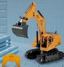 遙控挖掘機仿真合金挖土鉤機工程充電動兒童男孩吊車玩具無線YJT 【快速出貨】