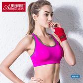 運動背心運動內衣女跑步防震健身薄款聚攏無痕背心大碼無鋼圈文胸罩