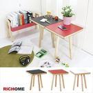 【Richome】 新品豋場 質感松木《班頓方桌-3色》桌腳圓弧 安全設計 兒童寫字桌