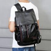 雙肩包男時尚潮流男士旅游包背包大容量PU皮包包韓版學生書包 溫暖享家