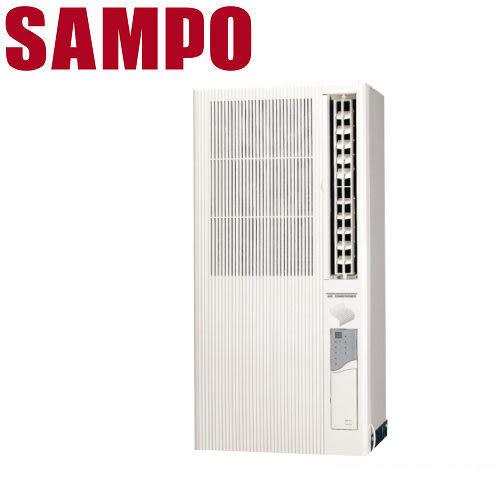 ↙0利率↙SAMPO 聲寶 *3-5坪* 直立式定頻窗型冷氣 AT-PC122【南霸天電器百貨】