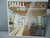 【書寶二手書T1/建築_ZDZ】小房子Small Houses 全球37個最具創意的小型住屋設計_尼可拉斯