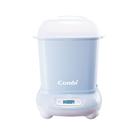 【愛吾兒】Combi 康貝Pro 360高效消毒烘乾鍋/消毒鍋-靜謐藍