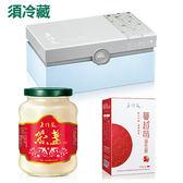 孕婦專案【老行家】三馨二益B組(燕盞+珍珠粉+蔓越莓益生菌) 特價8030元