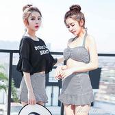 泳衣女三件套韓國溫泉小香風性感泳裝小胸聚攏遮肚顯瘦保守游泳衣   蜜拉貝爾