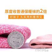棉襪 襪子女士中筒襪秋冬季韓版加絨加厚保暖羊毛襪韓國學院風棉襪 coco衣巷
