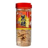 【老楊】-黑糖方塊酥  高圓罐 450g