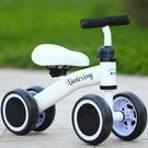 兒童滑行車扭扭車溜溜車寶寶學步 踏行車助步車1-3歲平衡車自行車 露露日記