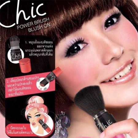 即期出清 泰國 Mistine chic powder brush 腮紅刷 腮紅 刷子 刷具