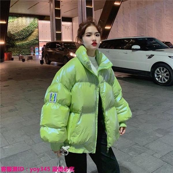 限時特惠外套 冬季小個子百搭棉衣外套女秋冬新款加絨加厚棉襖綠色短款棉服