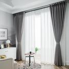 窗簾遮光隔熱防曬臥室北歐簡約掛鉤遮陽免打孔安裝全布2020年新款