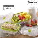 Bamba 全矽膠摺疊透明保鮮盒 可伸縮...