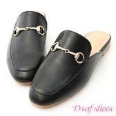 穆勒鞋 D+AF 經典潮流.質感馬銜釦平底穆勒鞋*黑