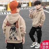 兒童裝男童冬裝衛衣新款秋冬季男孩中大童洋氣加厚韓版上衣潮