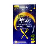 Simply 新普利 夜間代謝酵素錠 (30錠/盒)