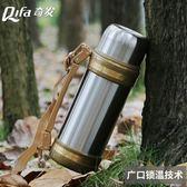 保溫杯奇發保溫杯大容量 戶外便攜水壺男大號保溫壺 家用不銹鋼2L保暖瓶 二度3C