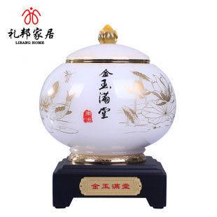 金玉滿堂琉璃玉茶葉罐家居擺件擺飾裝飾品工藝品禮品