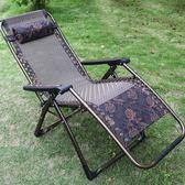 陽台躺椅曬太陽折疊午休椅子老年人夏天午睡床成人多功能HPXW