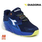 【Diadora 迪亞多那】男款休閒慢跑鞋  寬楦 -深藍白(D6606)全方位跑步概念館