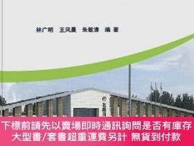 簡體書-十日到貨 R3YY【高速公路服務區發展與運營管理】 9787516005231 中國建材工業出版社