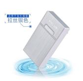 創意個性煙盒20支裝便攜鋁合金