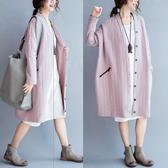 大碼女裝外套100公斤胖妹妹寬鬆春裝正韓文藝範顯瘦中長款開衫棉衣