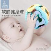 寶寶手抓玩具寶寶訓練抓握玩具嬰兒手抓球軟膠健身球3-6-12個月可咬觸覺感知球  【快速出貨】