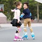 直排輪 溜冰鞋兒童全套裝滑冰輪滑鞋旱冰可調中大童小孩男女初學者【快速出貨八折下殺】