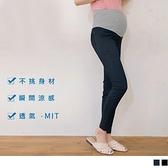 《MA0326-》魔術360~台灣製造高彈力涼感包腹孕婦直筒褲 OB嚴選