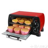 電烤箱迷你家用烤蛋撻蛋糕烘焙箱多功能披薩小烤箱igo220v 潮人女鞋
