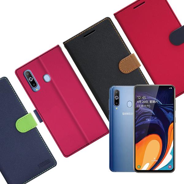 【台灣製造】FOCUS for 三星 Samsung Galaxy A60 蜜糖繽紛支架皮套