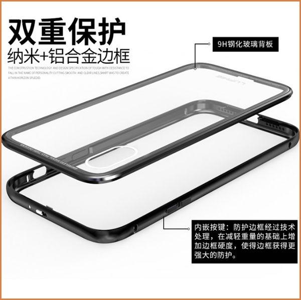 鋼化玻璃系列 蘋果 iPhone X 手機殼 航空鋁 金屬邊框 iPhonex 金屬殼 保護套 蘋果 x 手機套 玻璃後蓋