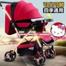 【3C】嬰兒推車可坐可躺折疊01-3歲小孩推車bb兒童四季通用輕便攜式傘車 手推