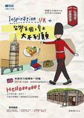 (二手書)Inspiration UK:留學英國,愛上大不列顛